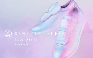 Shiseido 跟你玩鞋 腳臭監察 Sensing Shoes
