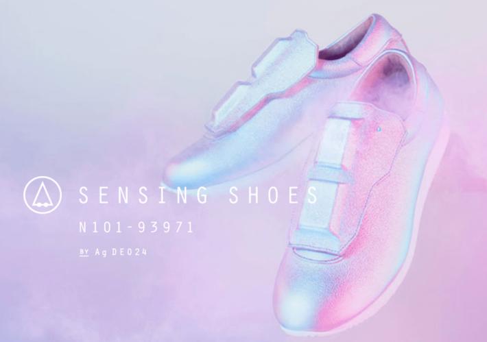 能監控鞋內濕度與臭味的「 SENSING SHOES 」