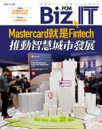 【#1267 Biz.IT】Mastercard 就是 Fintech 推動智慧城市發展