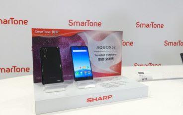 拎舊 Sharp 手機可上台半價買 AQUOS S2