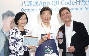 手機一Scan 即過數 八達通推出 QR Code 支付服務
