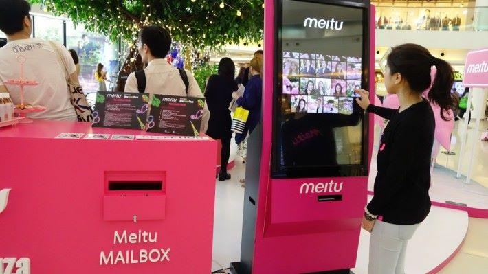 把明信片投進 Meitu 郵箱,Meitu 會在一星期內幫忙寄出。
