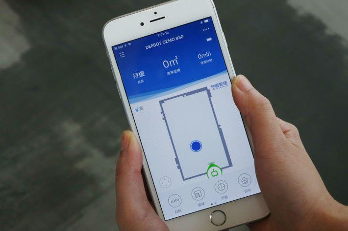用家可在 App 內設定虛擬邊界,按照家居情況設定 DEBBOT OZMO 930 在特定區域內清潔。
