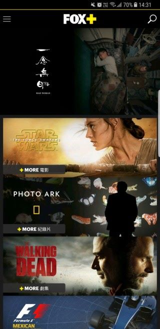 在《 FOX+ 》內可收看劇集、電影、體育賽事及紀實影片等等。