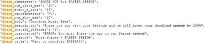 該程式碼通過與朋友分享 App 給用戶來提供更快的下載。
