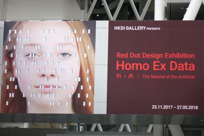 《科 • 然》展期去到來年年中,想了解設計如何融入科技,可以去看這展覽。