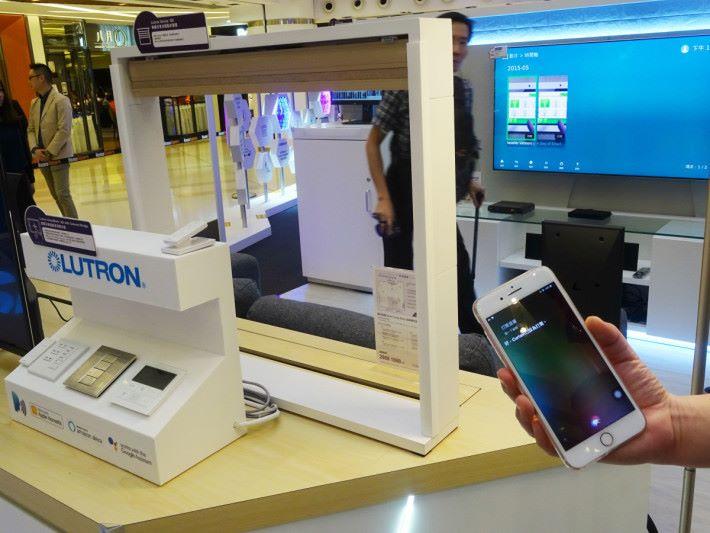 透過語音助理 Siri 控制智能設備的 Lutron ,就可以廣東話聲控智能家電了。