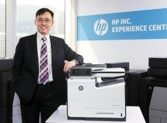 HP PageWide A3 MFP系列 創建數碼安全工作間