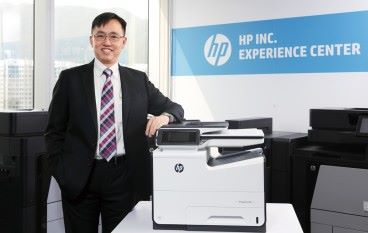 HP PageWide A3 MFP系列 創建數碼安全工作間