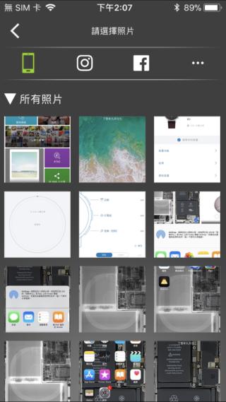 除了手機內的相片,用家亦可連接社交媒體,從 App 內相片打印。
