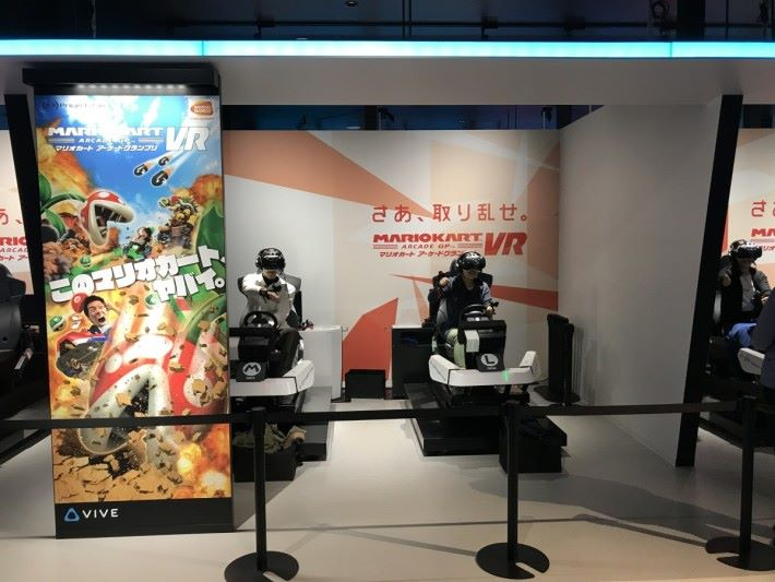 透過VR 體驗 Mario Kart 的樂趣。