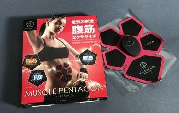 不做運動都有六嚿「朱古力」? N's Sport Muscle Pentagon