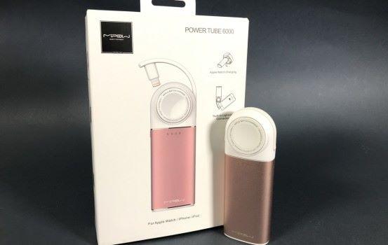Apple Watch 充電好幫手 MIPOW POWER TUBE 6000