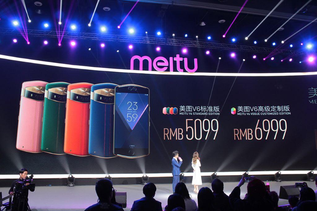 Meitu V6 分為標準版及高級定制版,定價分別為人民幣 $5,099(約港幣 $6,016),而高級定制版則售人民幣 $6,999(約港幣 $8,258)。