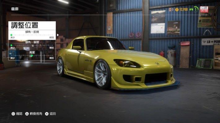 以往玩賽車遊戲,好多時都係得個儲字,今次各類車會有不同的用途,玩家要從中選出合適車輛對賽。