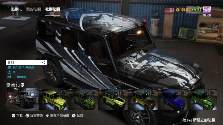 在車庫中可以幫賽車裝飾一番,當然亦可以拉花!