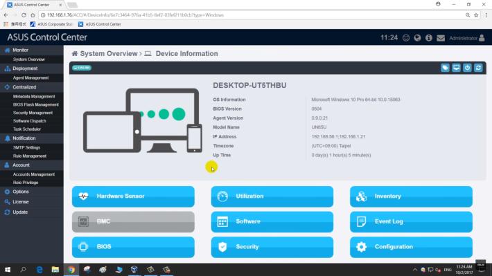 可以監控每一台裝置的硬件使用率及軟件安裝。