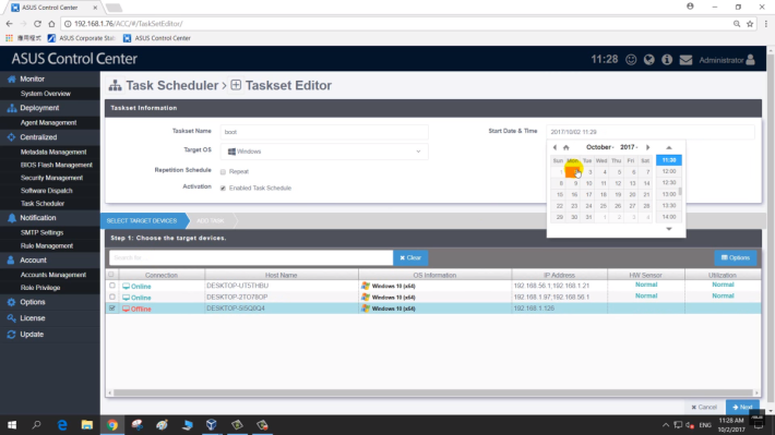 可排程自動開關機及更新軟件,排程活動會在月曆中顯示。