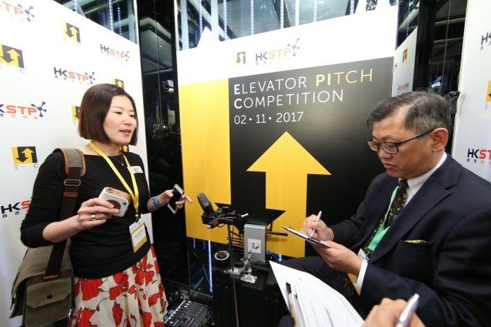 電梯募投第二年由香港科技園公司主辦,同樣 100 支創業團隊在 ICC 的 60 秒電梯旅程演示。