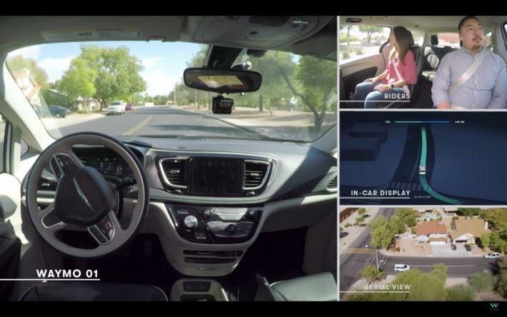 乘客可以透過車內屏幕確認行車路線