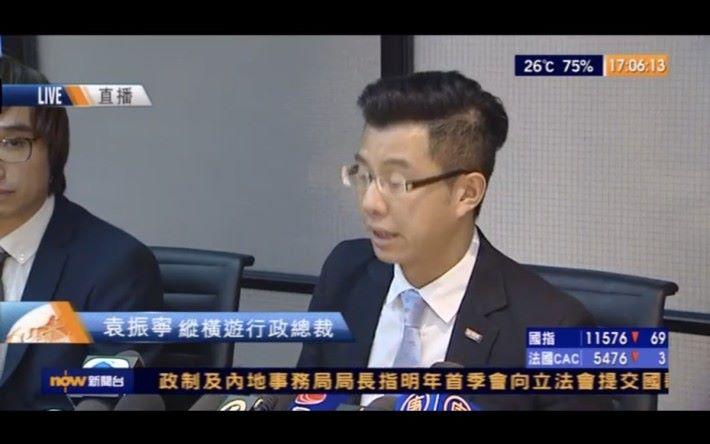 縱橫遊控股有限公司 行政總裁 袁振寧 解釋駭客入侵公司系統的事情始末。