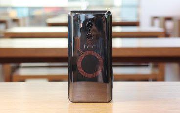 玩味更強 台北速試 HTC 新旗艦 U11 +