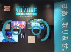 VRの聖地!帶你體驗東京 VR ZONE SHINJUKU