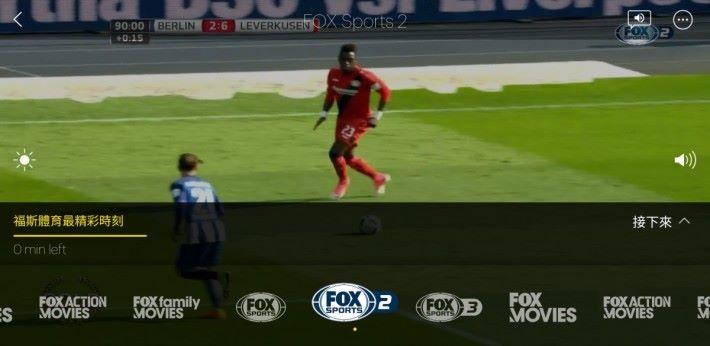 《FOX+》的直播頻道介面提供多項資訊,包括即將播放節目名稱、時間、多 聲道等選擇。