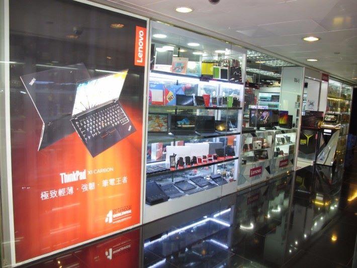 「Lenovo 專門店 - 銅鑼灣」位於皇室堡。