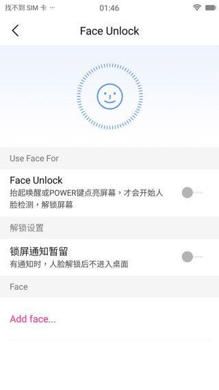 新加入臉部解鎖功能,在鎖定的情況下舉起手機即可解鎖,速度頗快。
