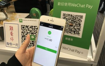 WeChat Pay 升級支援 QR Code 支付 走鬼檔手機付款不是夢