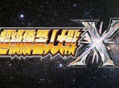 《 超級機器人大戰 X 》繁體中文版 2018 年 3 月 29 日與日本同步發售!