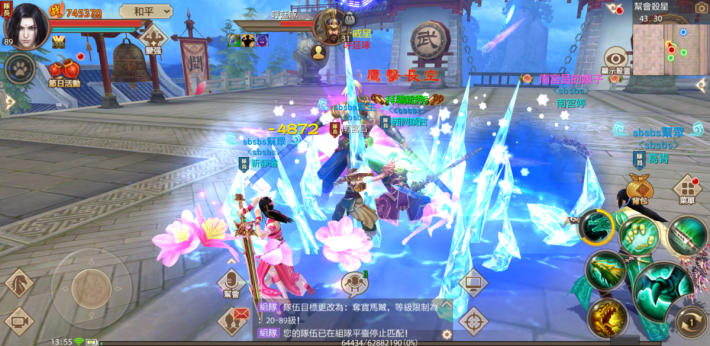 玩家可以組成幫會合力挑戰 Boss 。