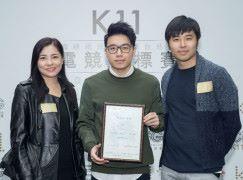 K11 電競錦標賽 港澳台高手雲集 四大電競比賽