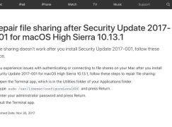 Apple 漏洞更新引發新問題 檔案分享點樣救?