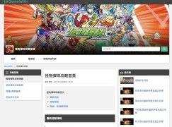 做攻略做到上市 日本 GameWith 進軍台灣推繁體中文網