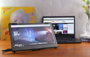 USB 供電便攜屏幕 GeChic On-Lap 1305H
