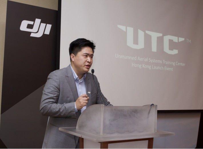 DJI 副總裁暨 UTC 總經理徐華濱在香港公布 UTC 香港沙田分校的詳情