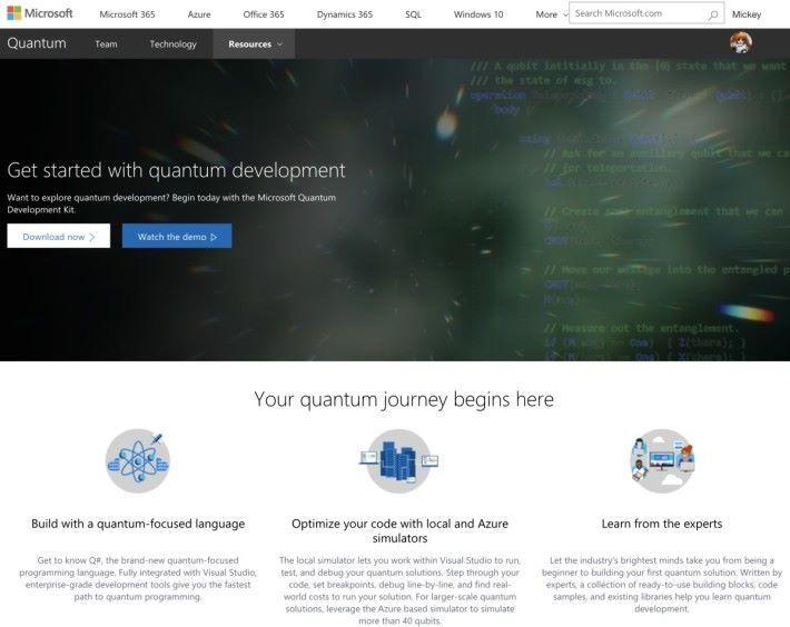 大家可以在 Microsoft 的量子電腦網頁下載有關的開發套件預覽版