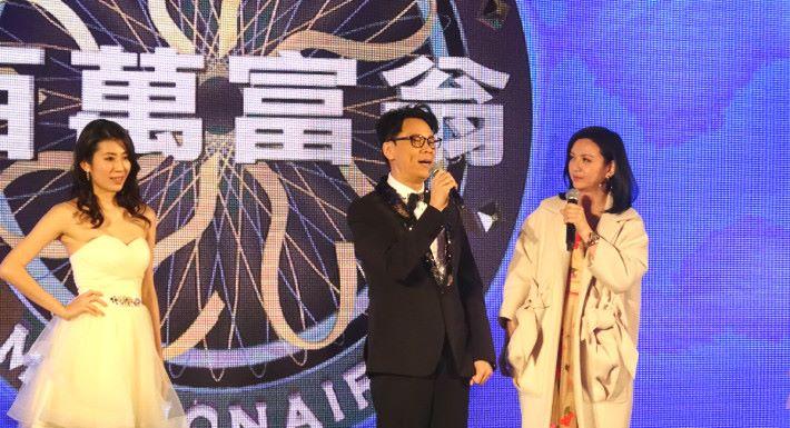 無綫前總經理陳志雲主持《百萬富翁》20週年版