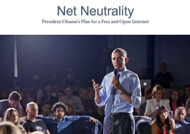 美國前總統奧巴馬對開放互聯網的演說