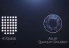 量子電腦普及化 Microsoft 開發套件免費下載
