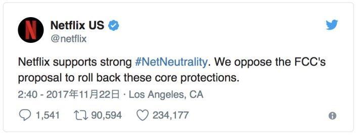 Netflix 在 Twitter 上發表聲明反持網絡中立原則