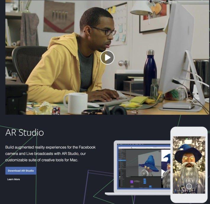 透過 AR Studio ,大家可以開發自己的 AR 特效,用在視像通信上。