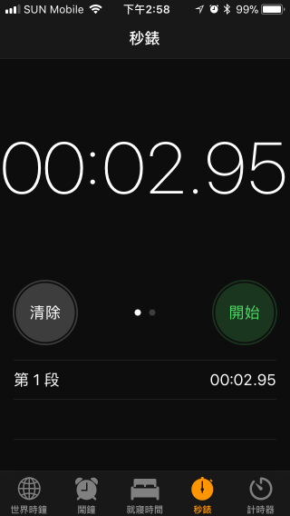 將一條 1.1GB 的 4K 影片拷貝到 T3RS 只需 2.95 秒。