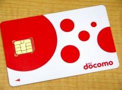 NTT DOCOMO 新Sim卡技術 能記錄多家電訊商資料