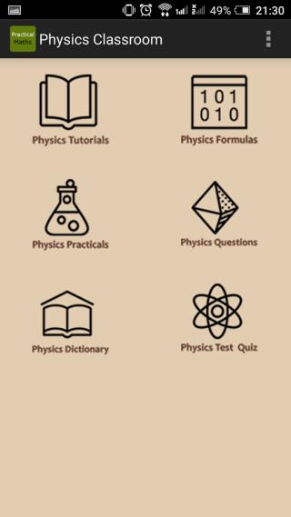 App 提供多個學習方式。