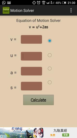 小測讓用家測試自己的學習程度。