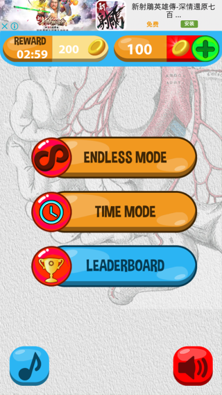 比賽分為計時賽和無限挑戰兩種模式。