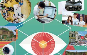 科技助特殊兒童 開拓視野
